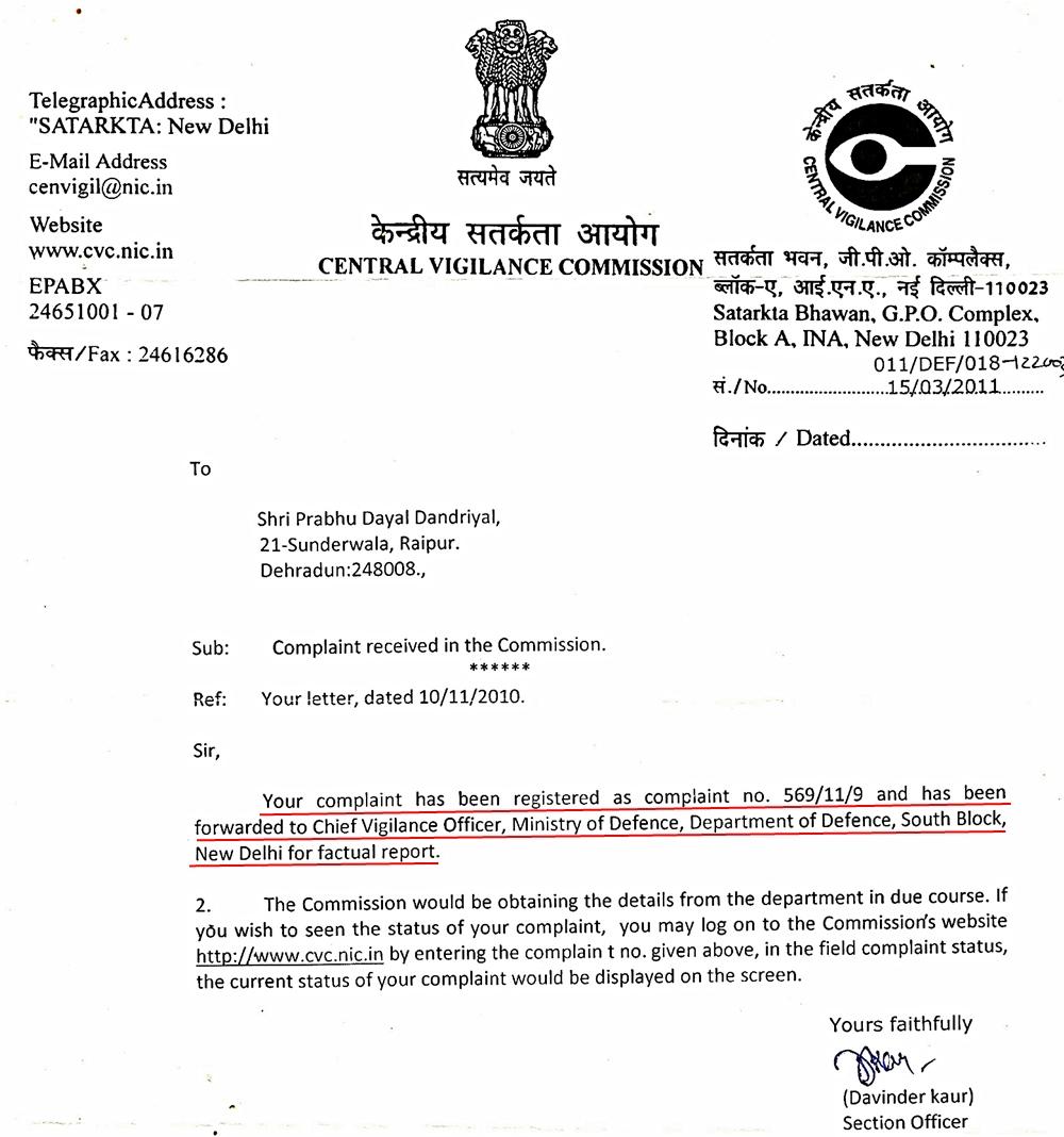Letter to shri sameer kumar khare joint secretary estt and cvc letter dated 15032011 mitanshu Choice Image